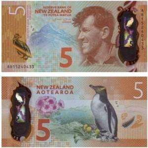 20160429_billetesBonitos2016_01